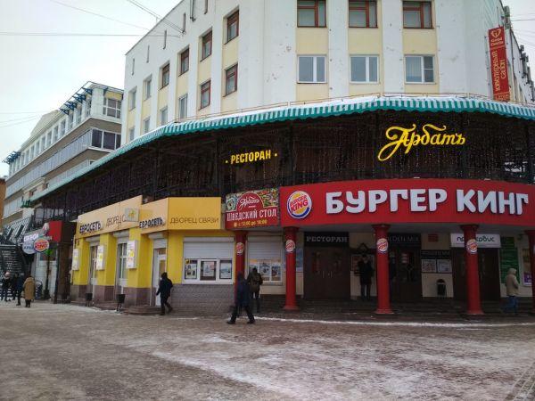 Административное здание на ул. Батюшкова, 11