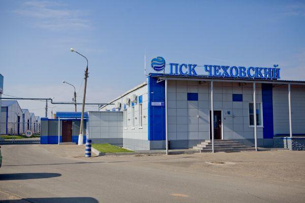 Производственно-складской комплекс ПСК Чеховский