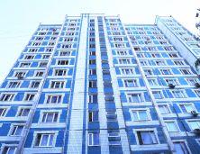 Документы для кредита в москве Мусы Джалиля улица 1 ндфл карточка