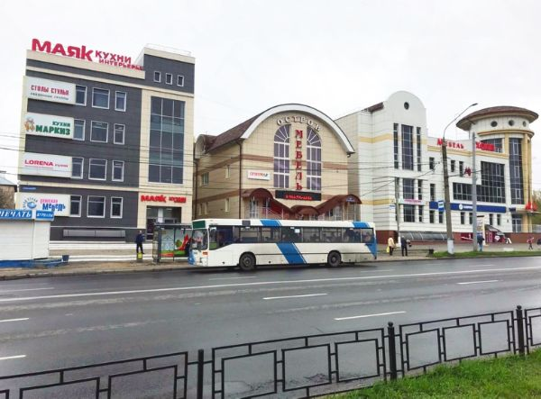 Специализированный торговый центр Остров
