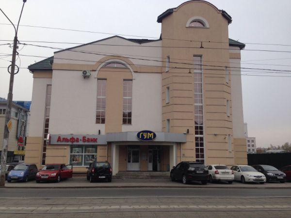 Торговый центр Новый Гум