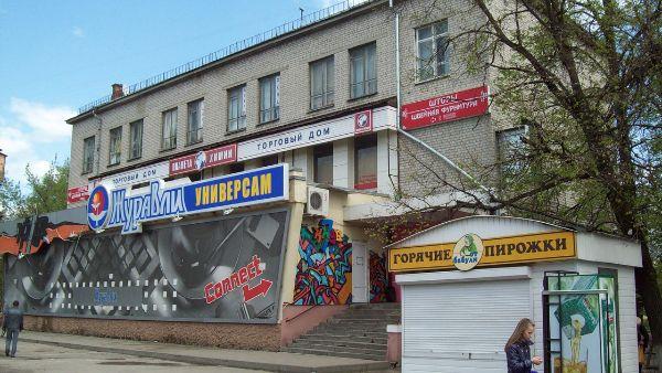 Торговый дом на ул. Литейная, 52