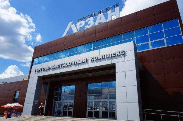 Торгово-выставочный комплекс Арзан