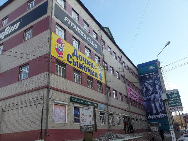 Торговый центр Фабрика