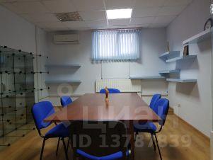 Готовые офисные помещения Тихая улица Аренда офиса в Москве от собственника без посредников Платовская улица