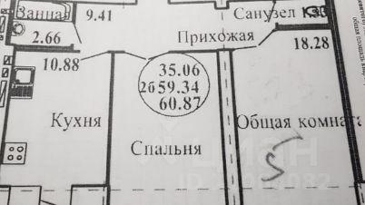 Дома по бульвару Ураева