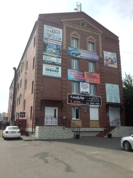 Офисное здание на ул. Горького, 56