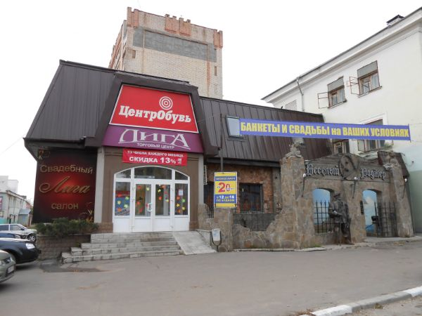 Торговый центр на ул. Октябрьская, 50а
