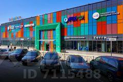 Снять помещение под офис Старопетровский проезд снять место под офис Загорского проезд