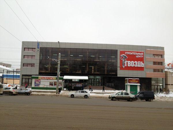 Специализированный торговый центр Гвоздь
