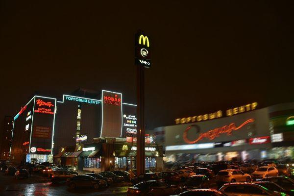 Торгово-офисный комплекс Новая столица