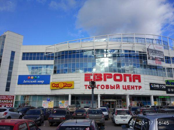 Торгово-развлекательный центр Европа 10
