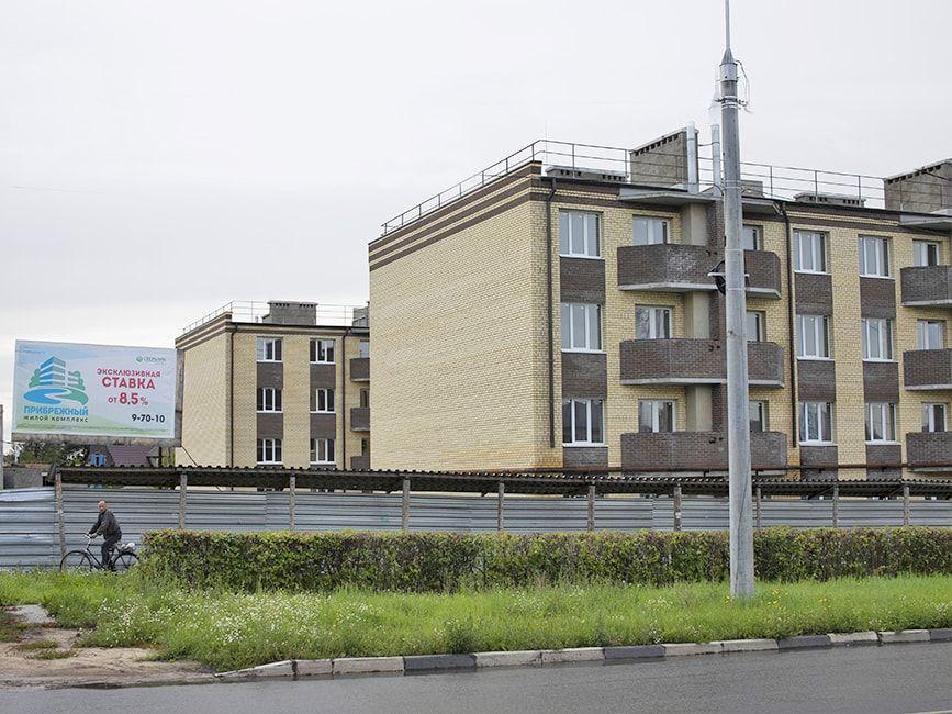 купить квартиру в ЖК Прибрежный