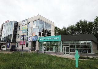 Электросталь коммерческая недвижимость рабочий проезд аренда офисов под банк в сочи
