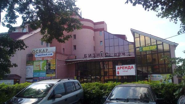 Торгово-офисный комплекс Бизнес дом