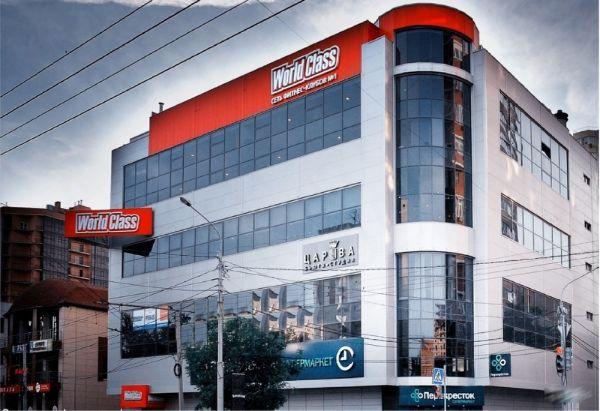Торгово-развлекательный центр Уровни