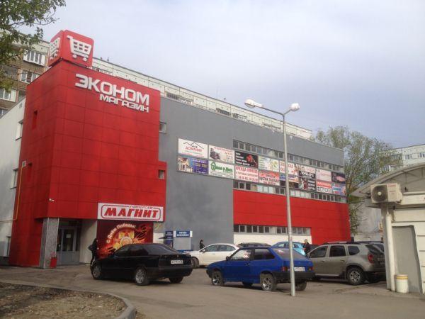 Торгово-офисный комплекс Эконом