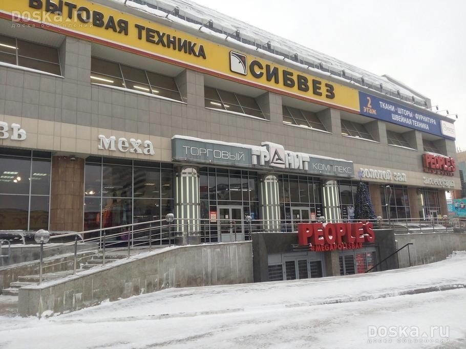 Торговом центре Гранит