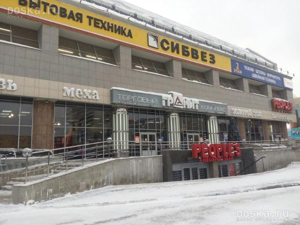 Торговый центр Гранит