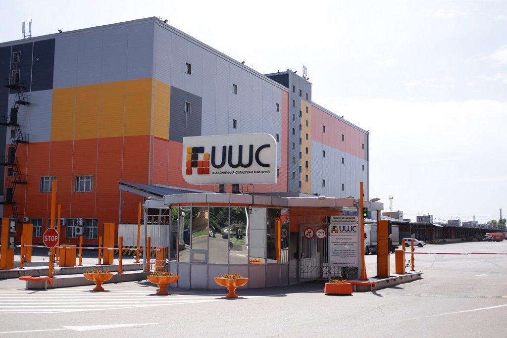 Бизнес Центр UWC (ЮВиСи)