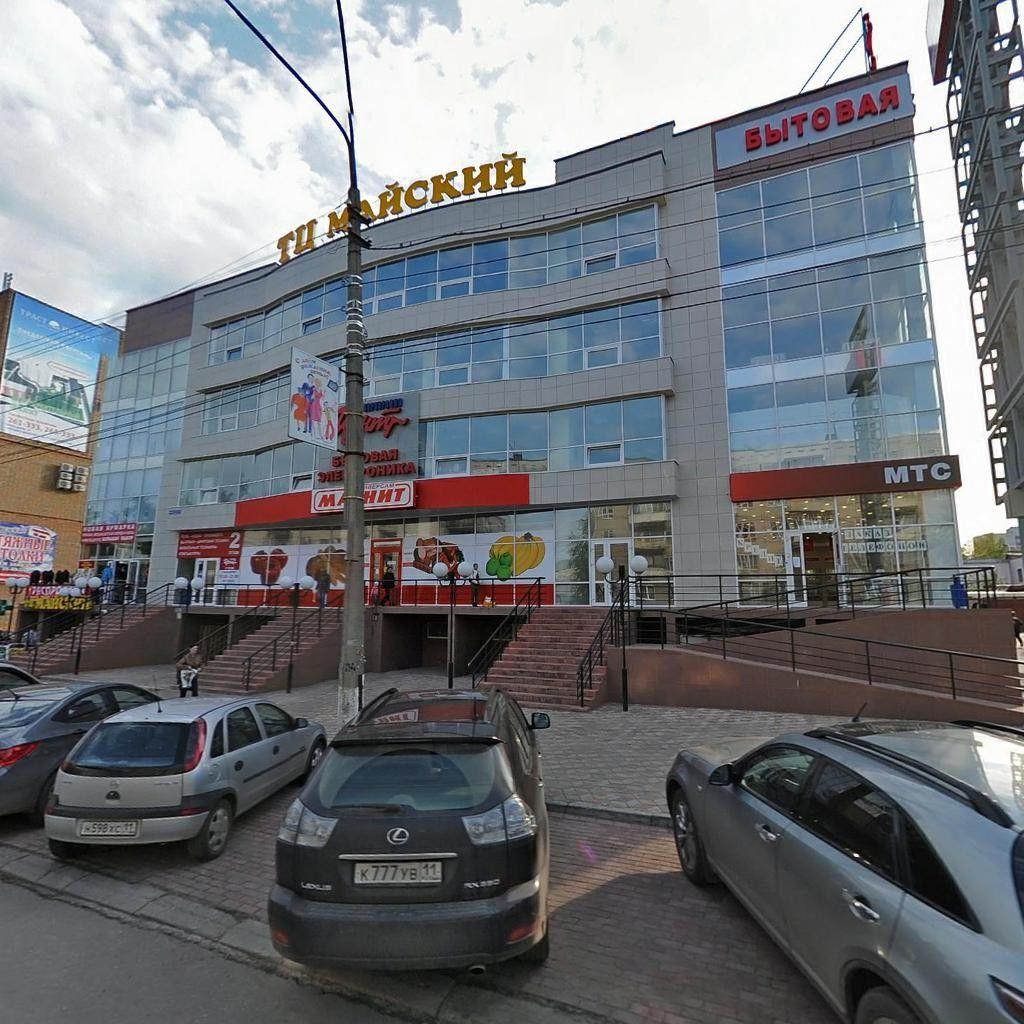 Коммерческая недвижимость сыктывкар крепость аренда офисов в казани вахитовский