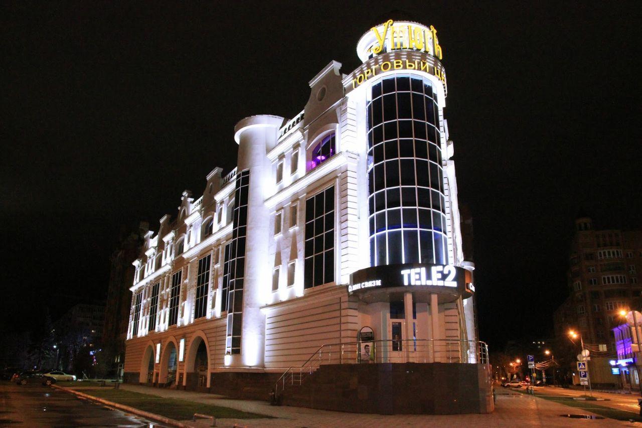 Торговом центре УтюгЪ