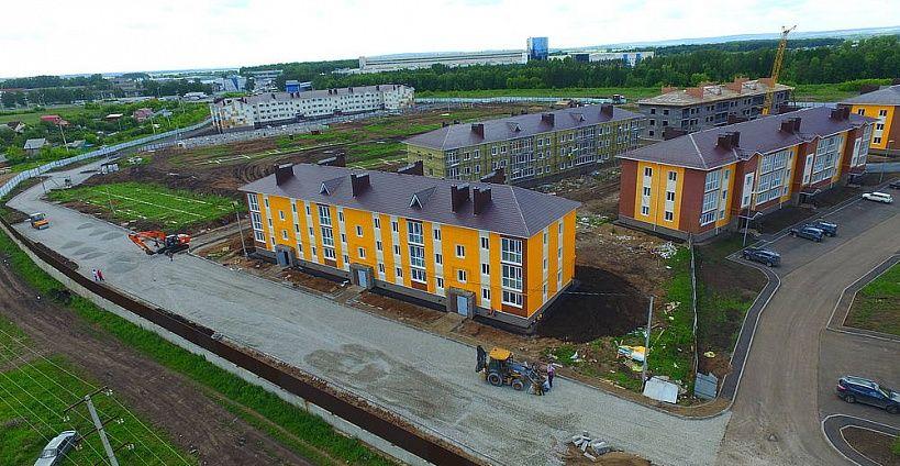 продажа квартир Микрорайон Спутник