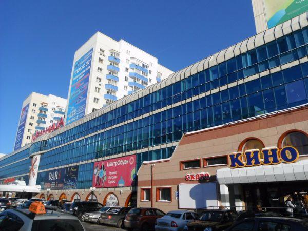 Торгово-развлекательный центр Мельница