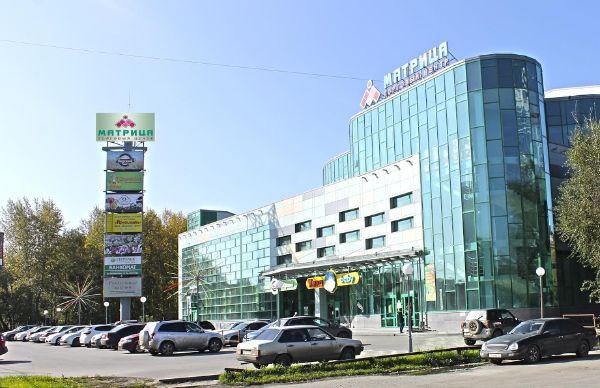 Торговый центр Матрица