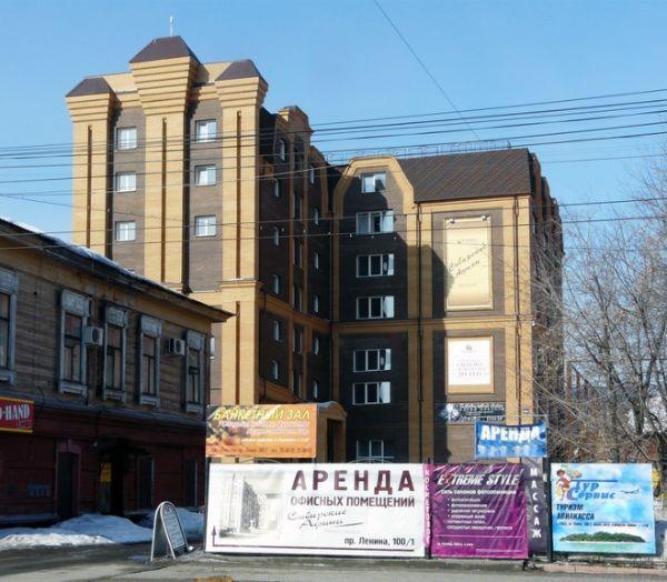 Бизнес-центр Сибирские Афины