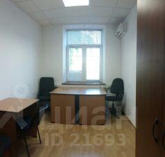 Снять офис в городе Москва Кривоарбатский переулок