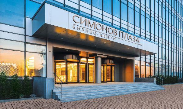 Деловой квартал Симоновский