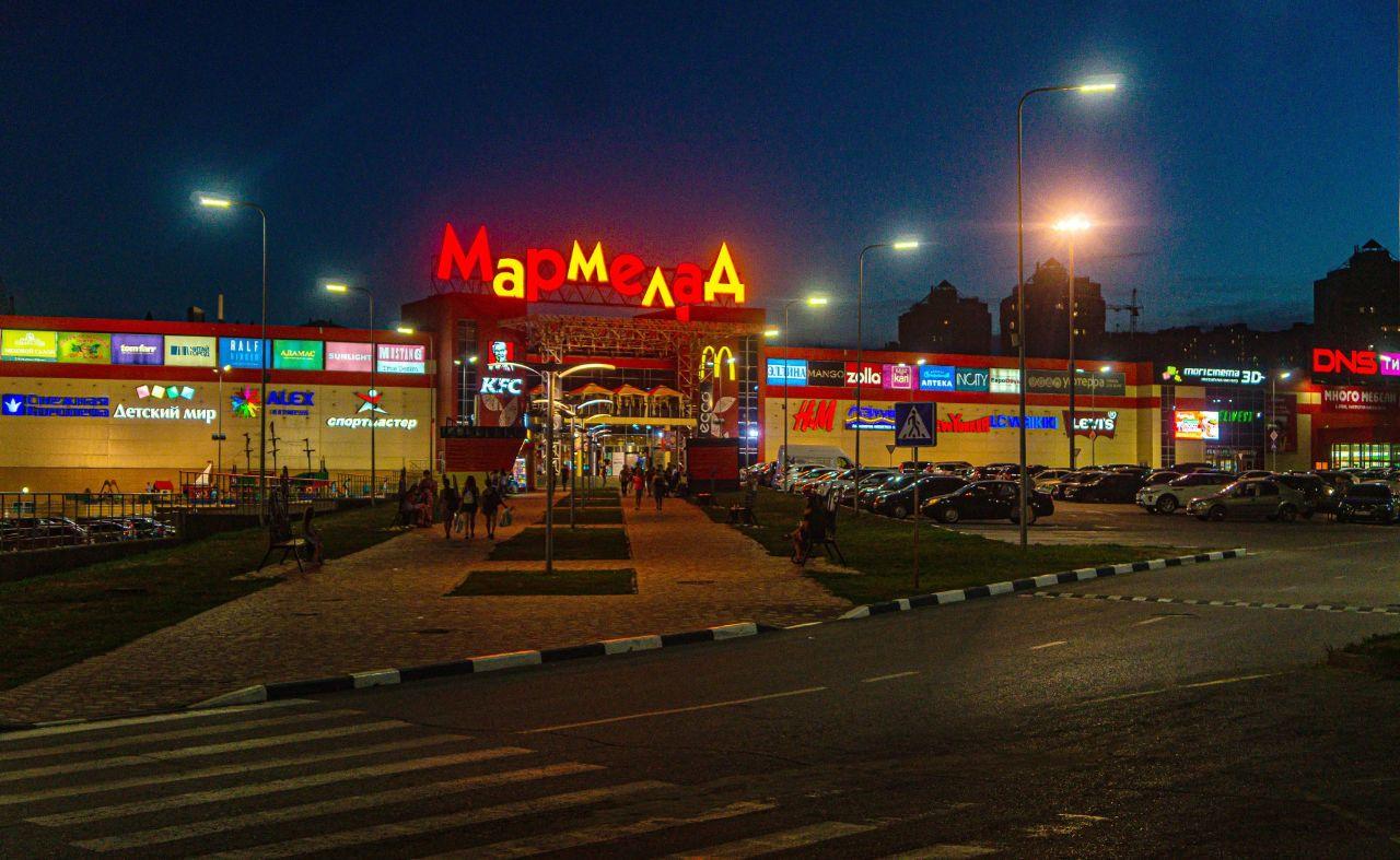 Торгово-развлекательном центре Мармелад