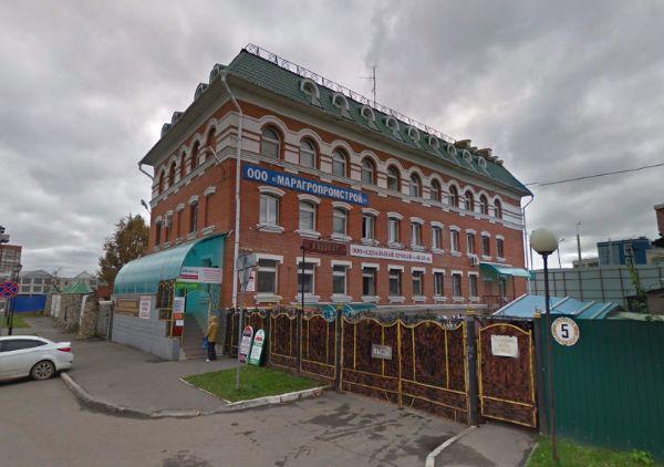 Бизнес-центр на ул. Гоголя, 3