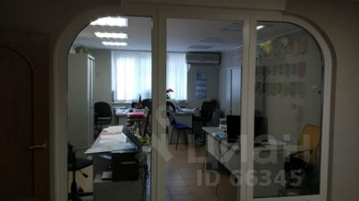 Аренда офиса в котельниках офисные помещения Машкинское шоссе