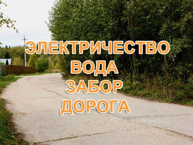 Куплю бетон по дмитровскому шоссе ближайший бетона завод