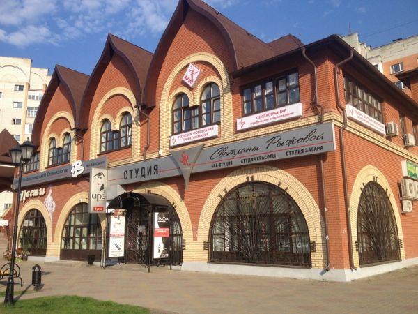 Торговый комплекс на Красноармейской, 4Б