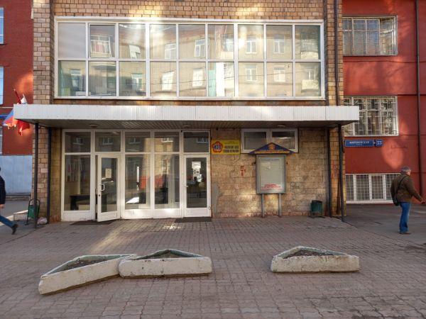 Торгово-офисный комплекс на ул. Мироновская, 33с1