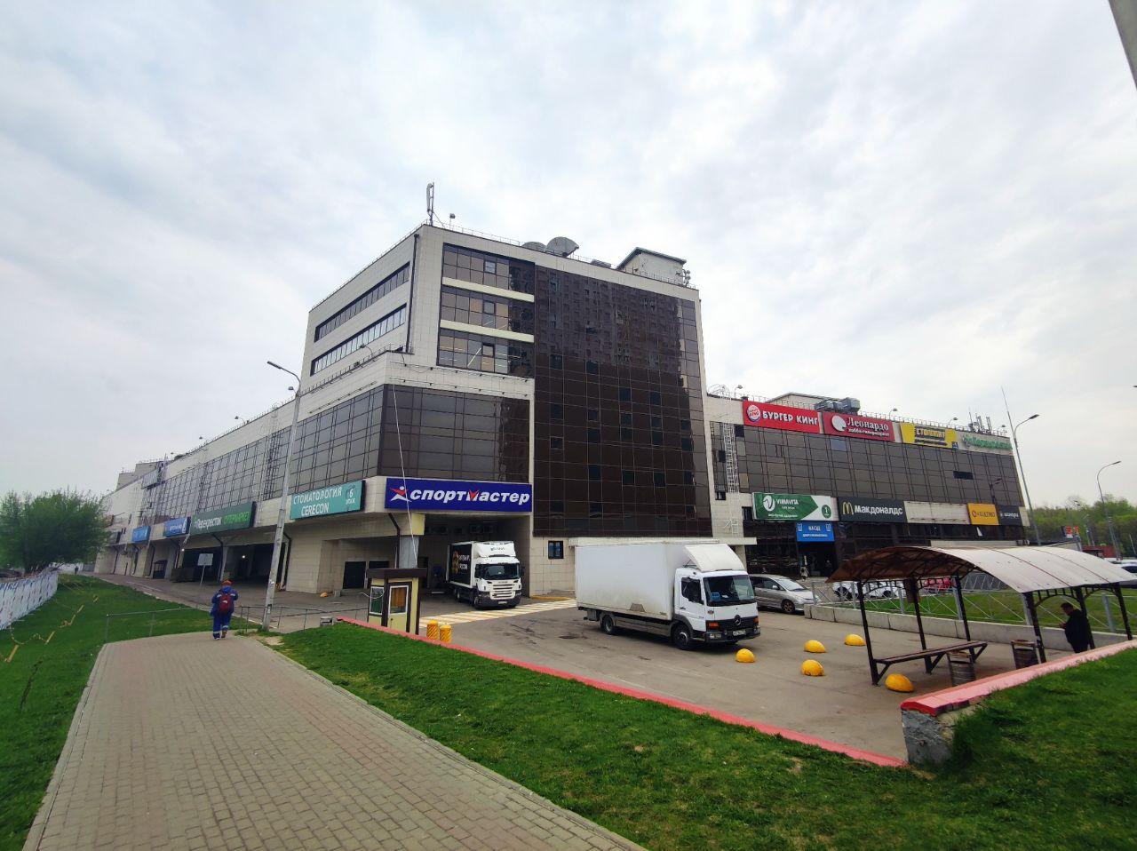 Торгово-развлекательном центре Мегаполис