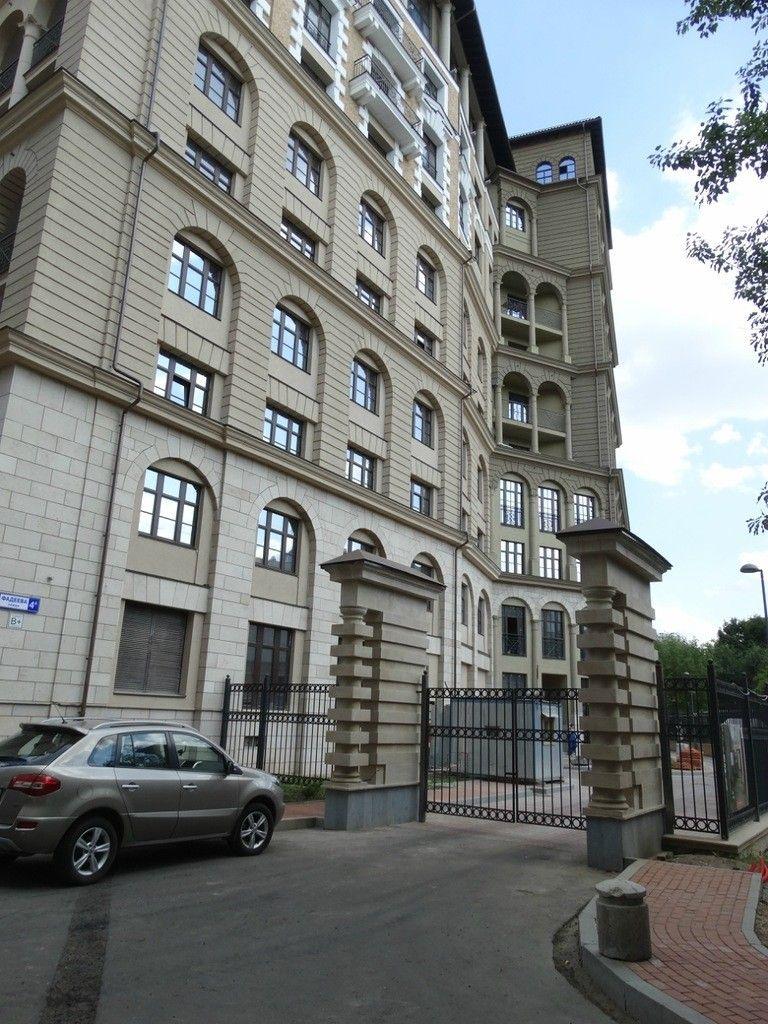 продажа квартир Итальянский Квартал