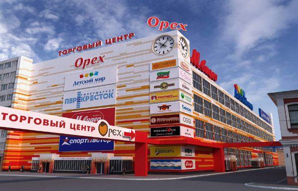 Торгово-развлекательный центр Орех