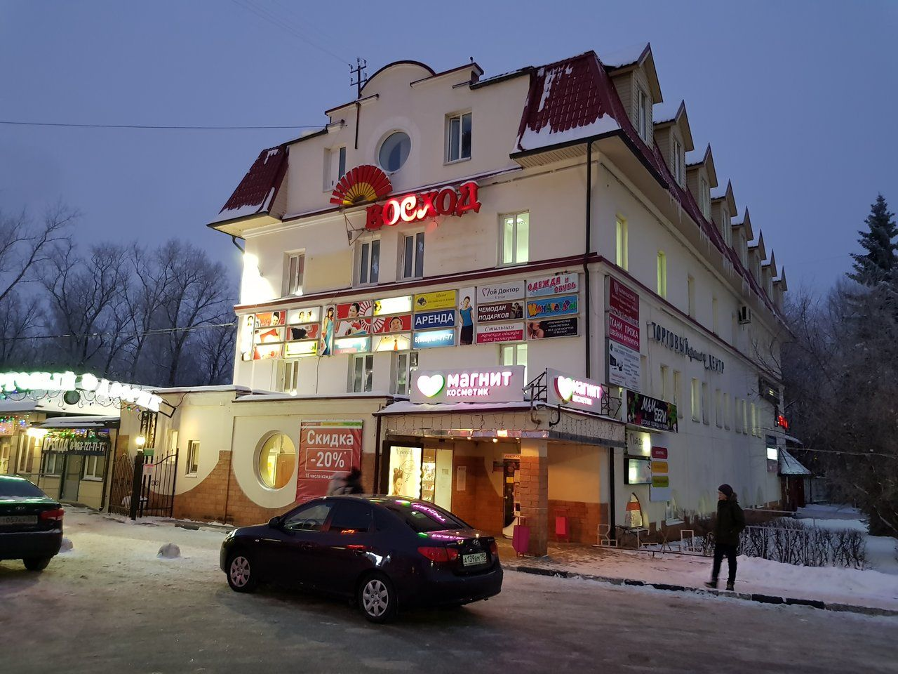 Торговом центре Восход
