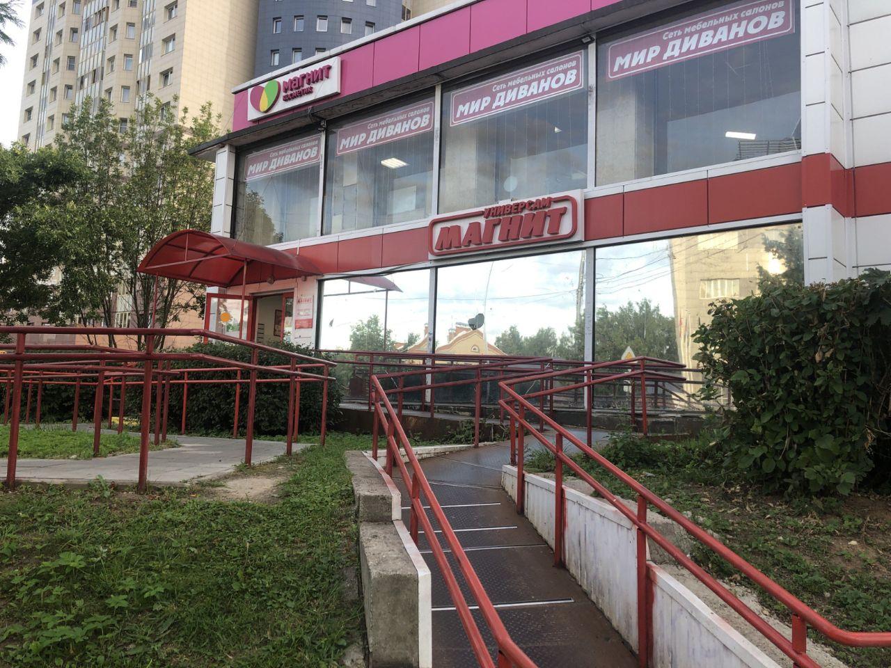 аренда помещений в ТЦ на ул. Строительная, 1