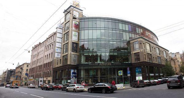 Торгово-офисный комплекс Apriori (Априори)