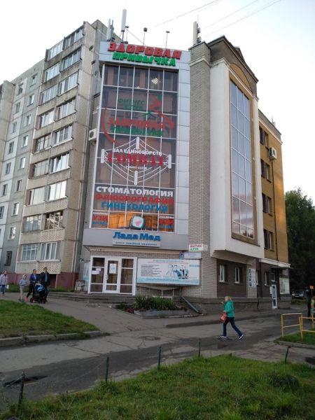 Деловой центр на ул. Космонавта Владислава Волкова, 3А