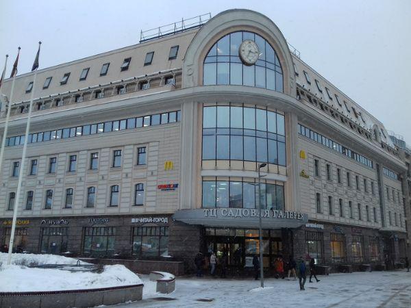 Торгово-офисный комплекс Садовая Галерея