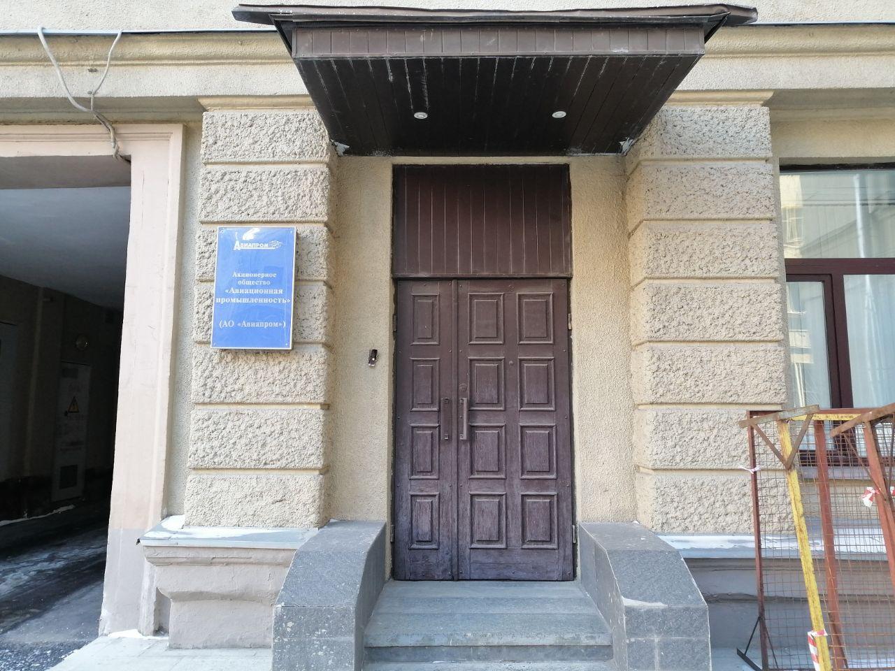 продажа помещений в БЦ в Уланском переулке, 22с1