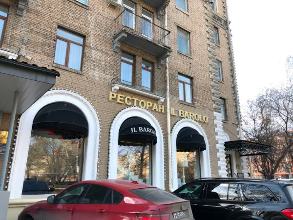 Бизнес-центр на Ленинградском проспекте, 63