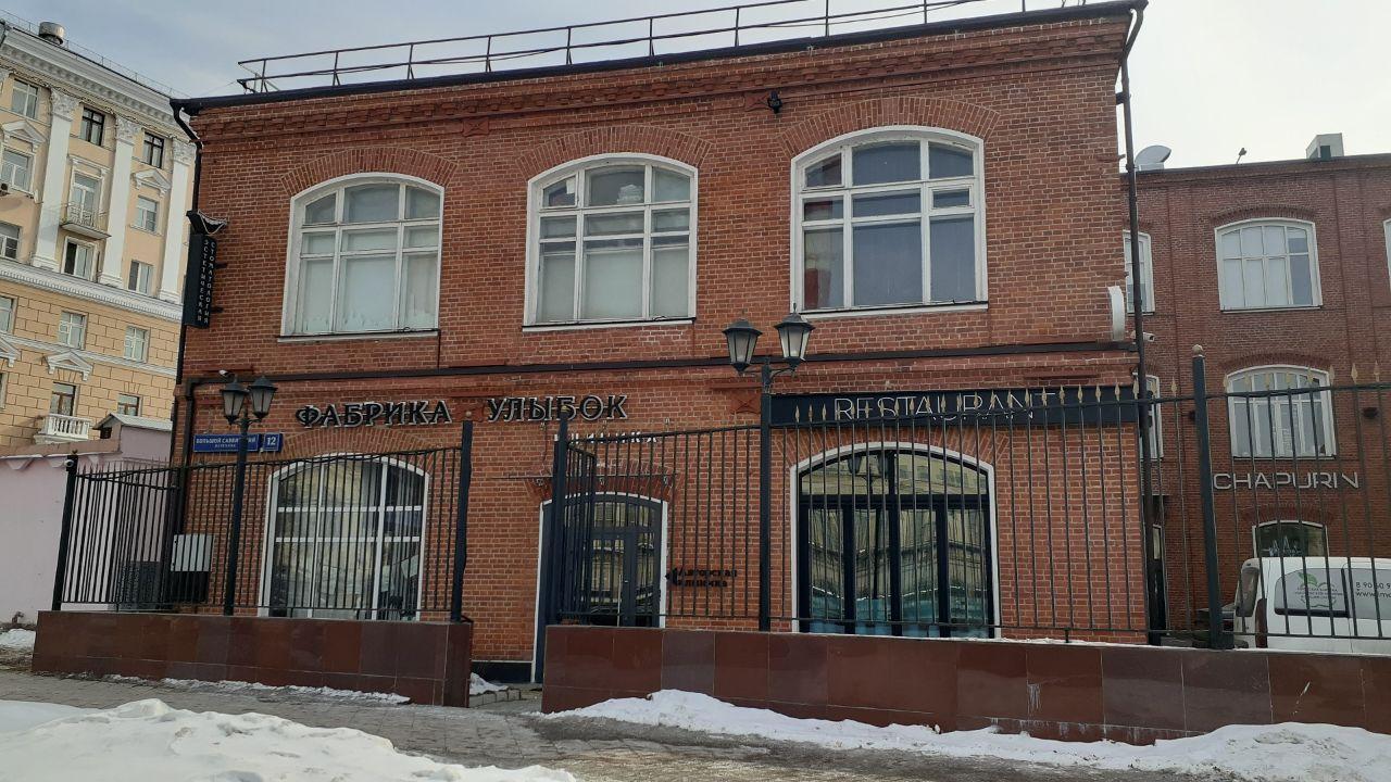 БЦ Московский шёлк