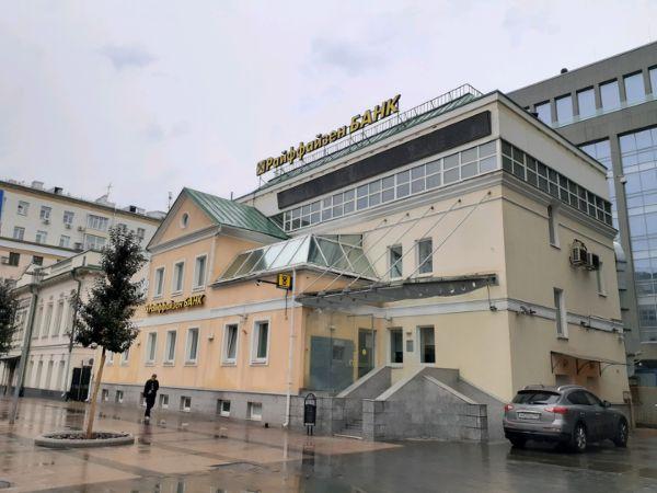 Офисное здание на Смоленском бульваре, 13с1
